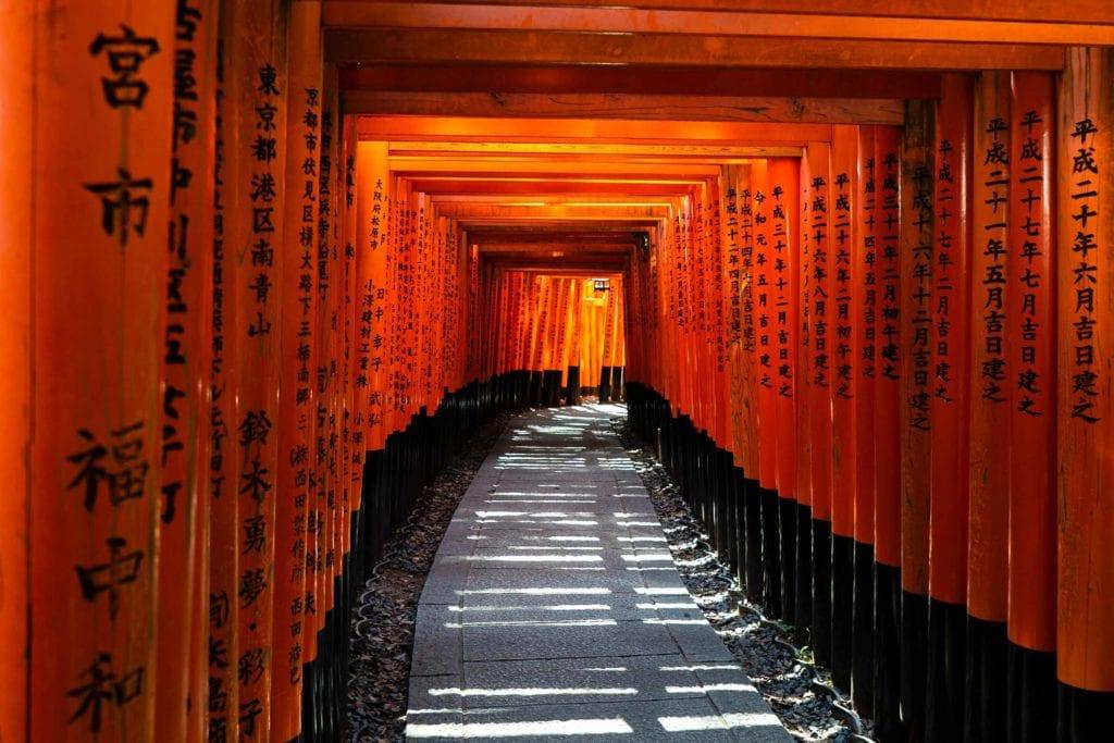 kyoto, japon, séjour sur mesure