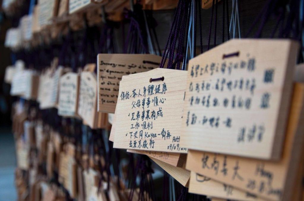 circuit sur mesure japon