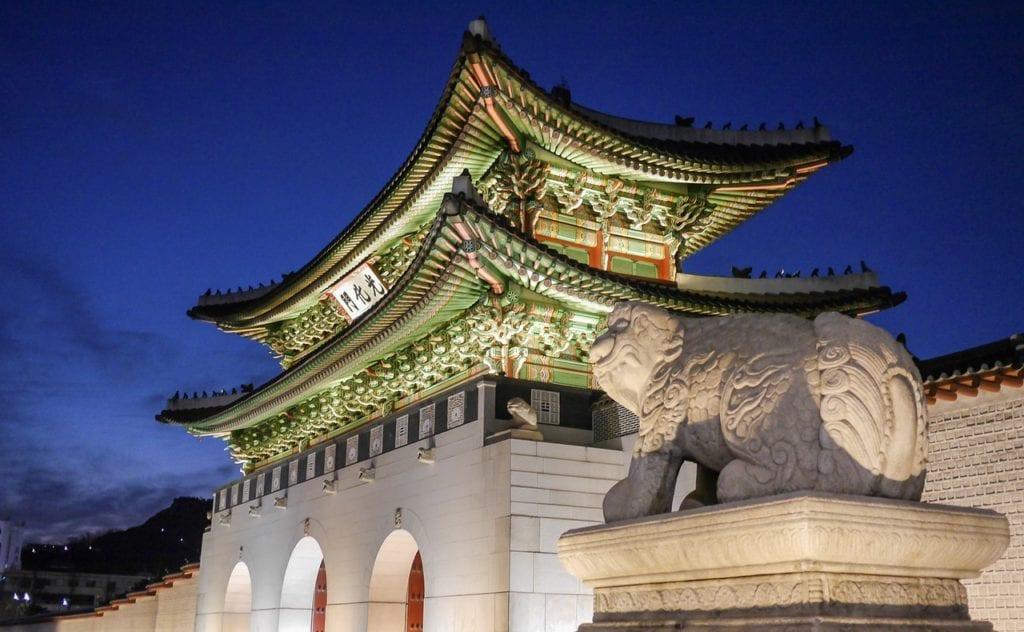 voyage sur mesure seoul-tokyo - palais gyeongbok a seoul